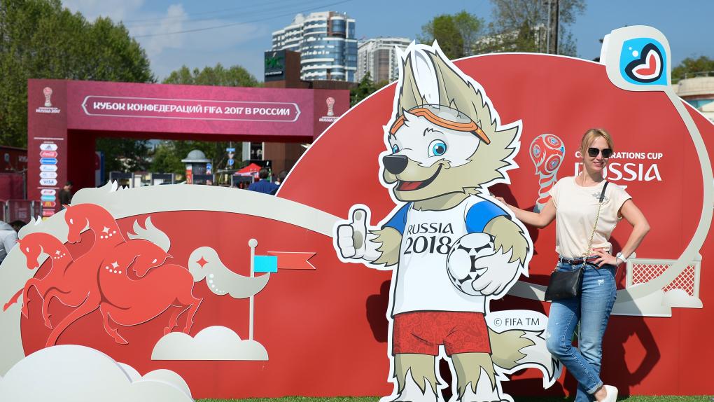 Открытие Парка Кубка Конфедераций FIFA 2017 в Сочи