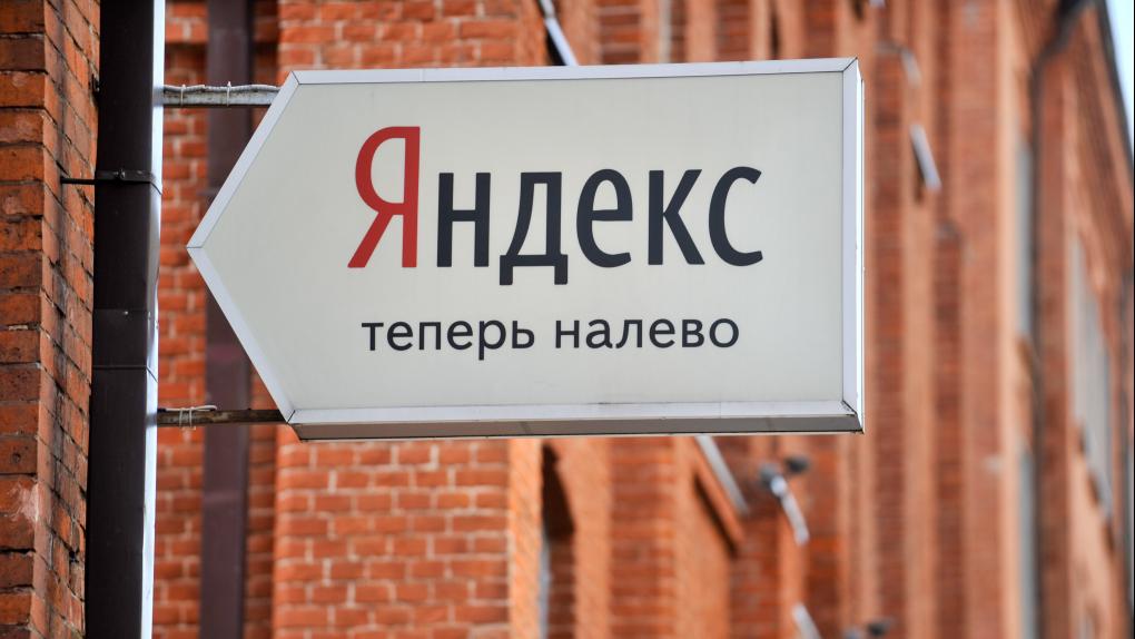 """Россия. Москва. Указатель на офис компании """"Яндекс""""."""