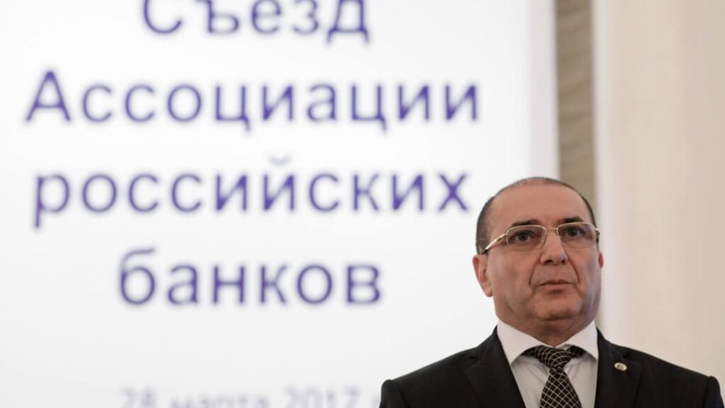 Президент Ассоциации российских банков Гарегин Тосунян на съезде Ассоциации российских банков