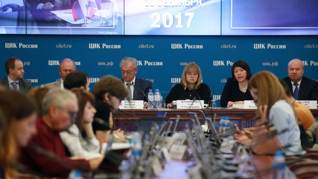 Заседание ЦИК РФ по результатам единого дня голосования - 2017