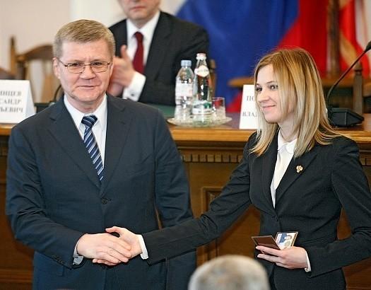 Юрий Чайка и Наталья Поклонская.