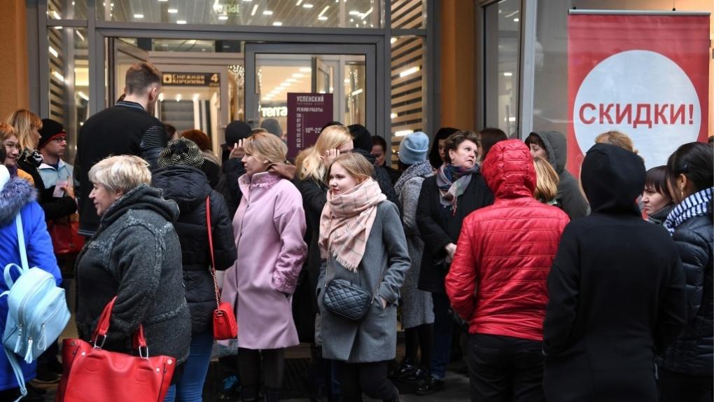 Эвакуация из торгового центра в Екатеринбурге