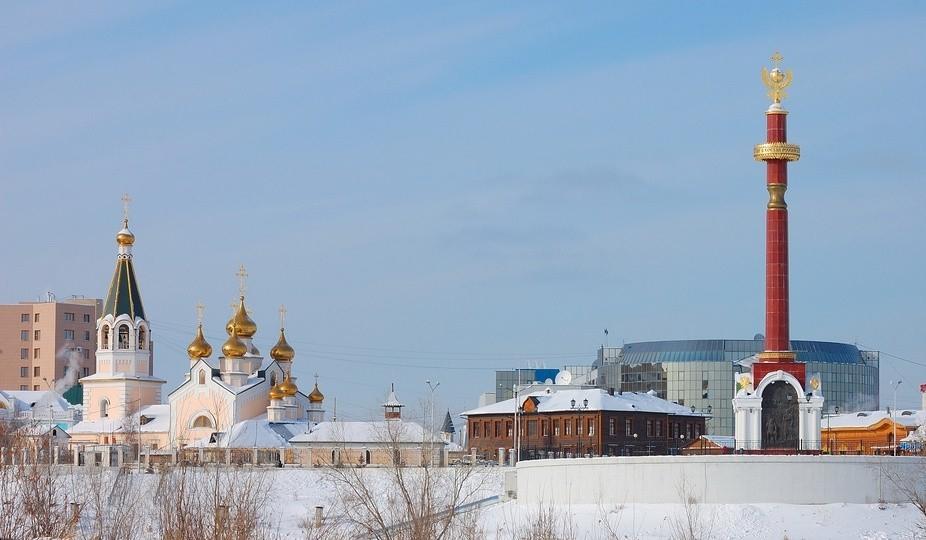 Якутск. Вид на старый город зимой.