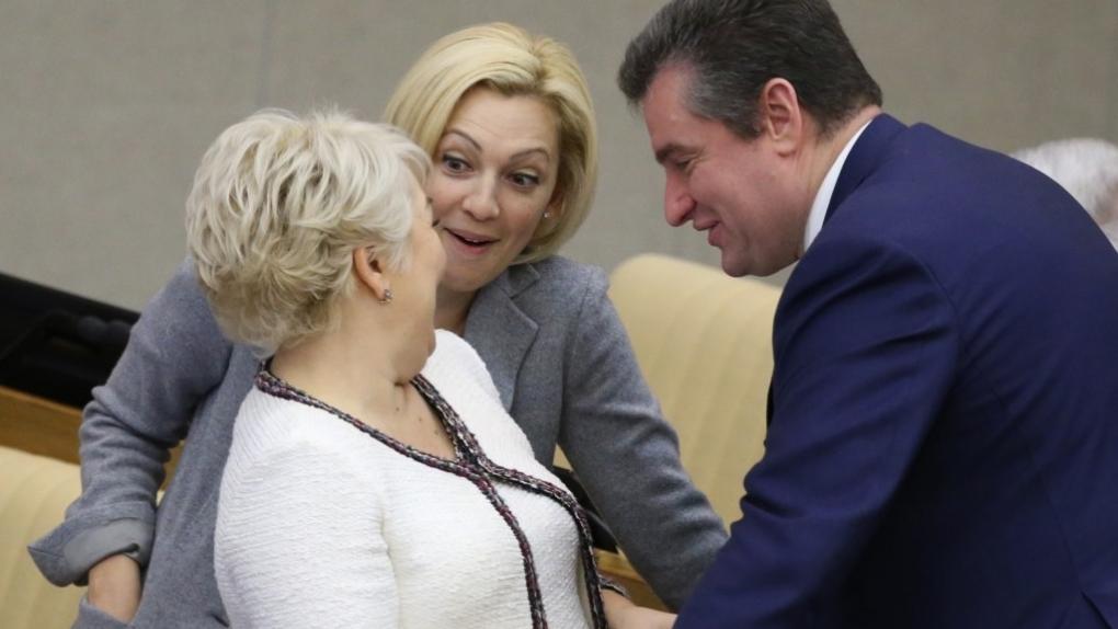Леонид Слуцкий и депутаты Госдумы Ирина Гусева и Ольга Тимофеева
