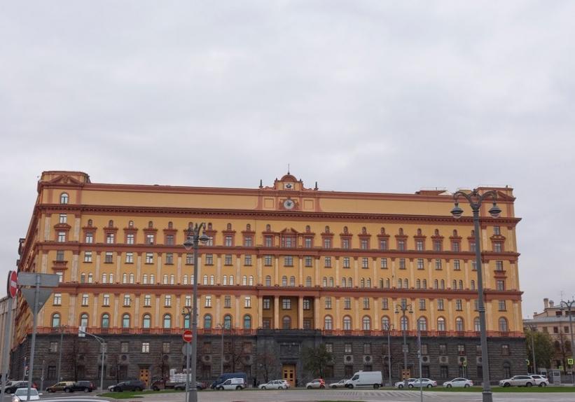 Здание ФСБ на Лубянке.