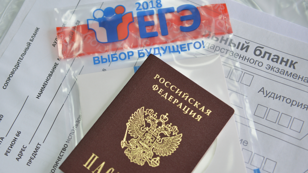 Павел Лисицын / РИА
