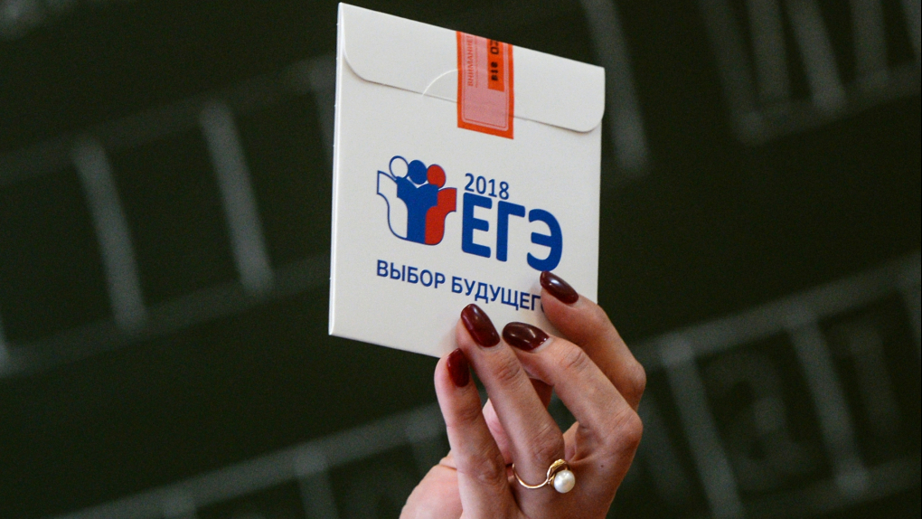 Александр Кряжев / РИА