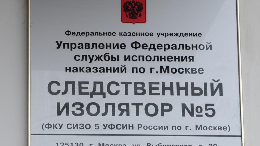 Сергей Пятаков / РИА