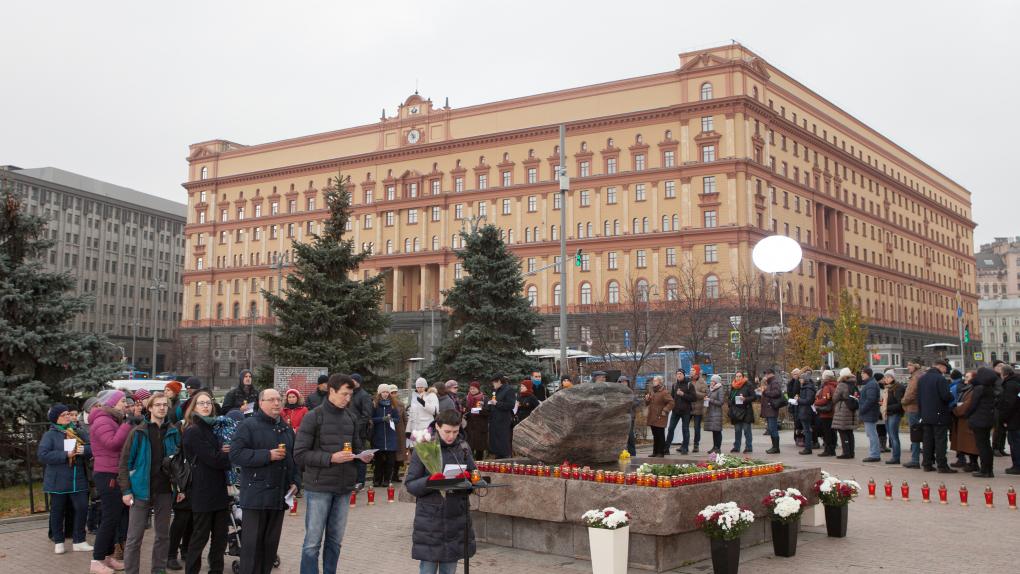 Власти столицы  пояснили  отказ разрешить акцию «Возвращение имен» наЛубянке