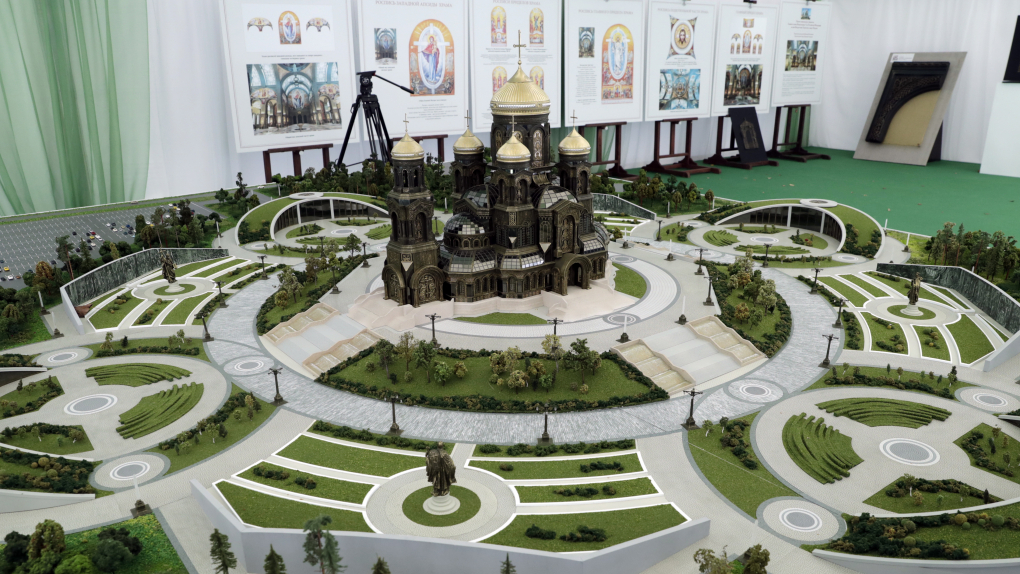 Макет главного храма Вооруженных сил РФ