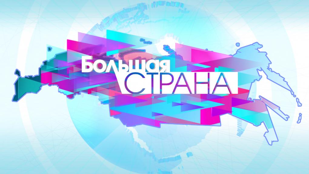 канал нск 49 программа передач на сегодня