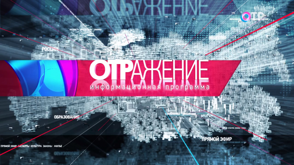 программа первого канала 11 ноября