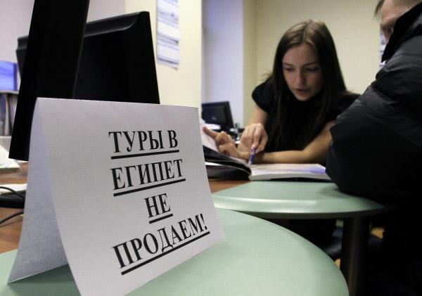 Фото: Андрей Рудаков / РИА Новости