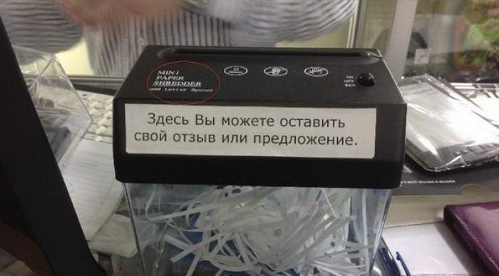 Фото с сайта karaul.ru