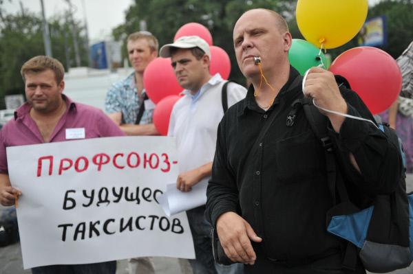 Фото: Антон Круглов / РИА Новости