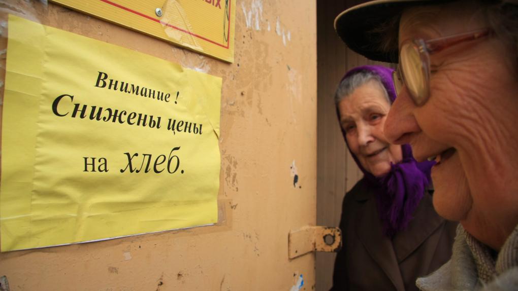 Фото: ИТАР-ТАСС / Интерпресс / Виктор Бартенев