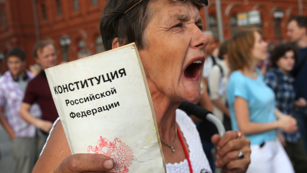 Фото: Сергей Фадеичев / ITAR-TASS