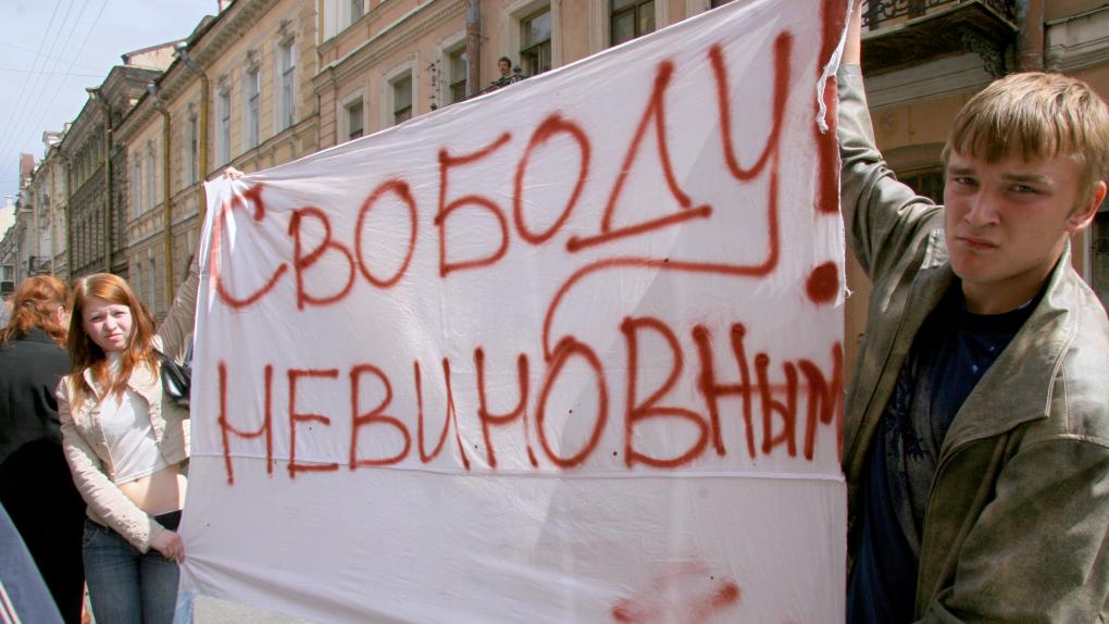 Фото: Никита Крючков / ИТАР-ТАСС