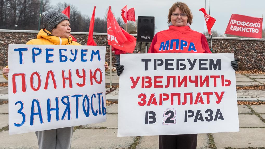 Фото: Андрей Холмов / ТАСС
