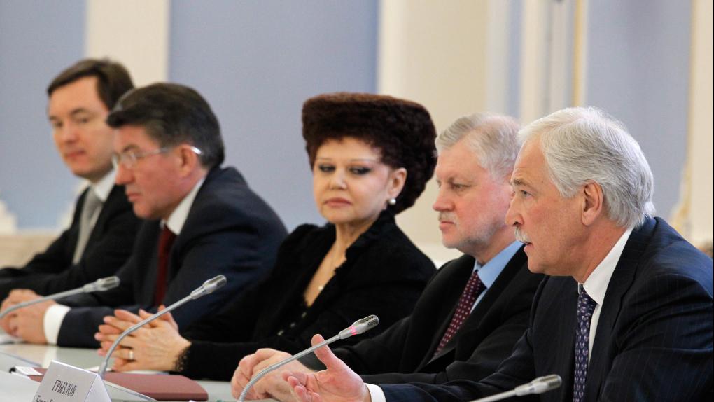 Фото: Михаил Климентьев/РИА Новости