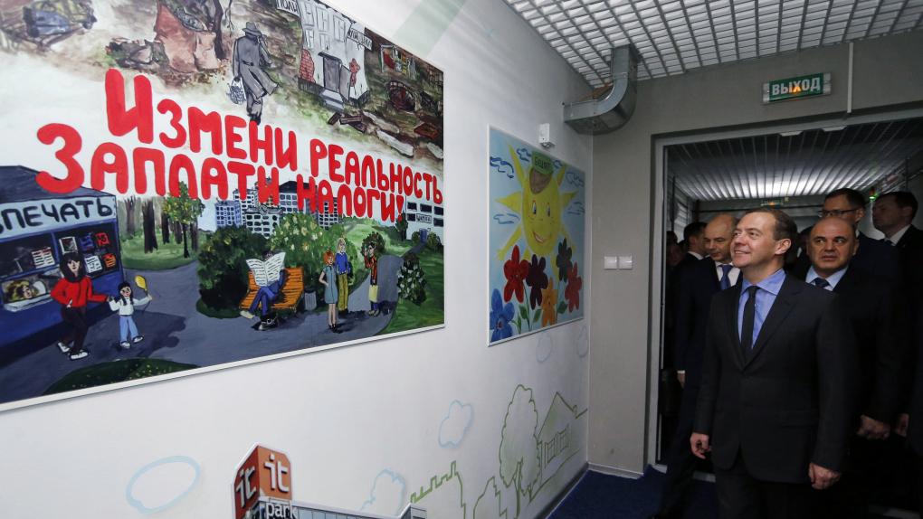 Фото: Дмитрий Астахов/ТАСС