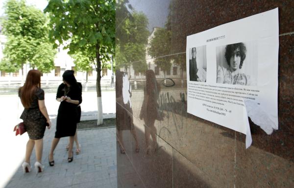 Листовка в поддержку Джохара Царнаева в Грозном