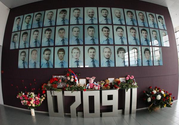 Мемориальная стена в память о членах ХК