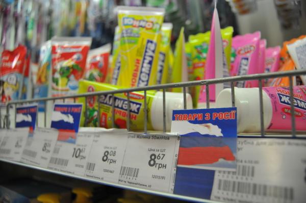 Товары из Российской Федерации промаркированы специальными знаками на стеллажах львовских супермаркетов
