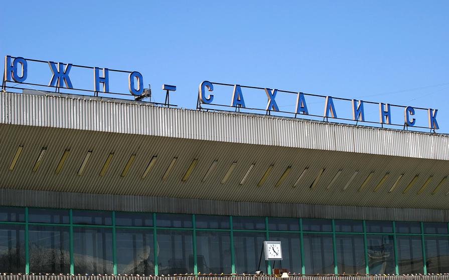 Вокзал в Южно-Сахалинске