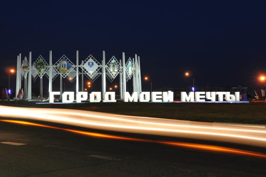 """Въезд в Геленджик по трассе М4 """"Дон"""""""