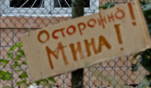 Плакат в городе Счастье Луганской области
