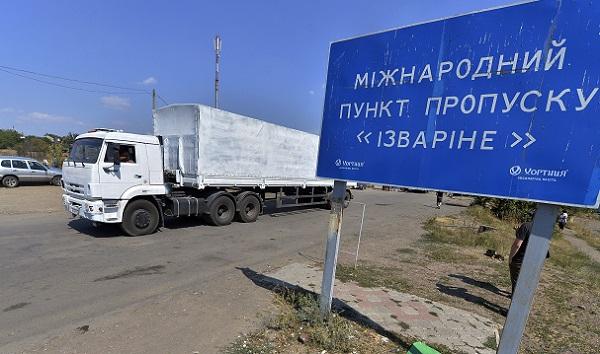 """КПП """"Изварино"""" на российско-украинской границе"""