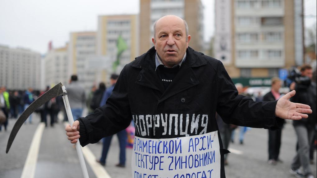 Фото из архивов ТАСС: митинг оппозиции в Москве, 2013 год