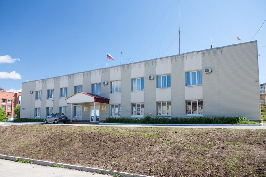 Администрация Соликамска