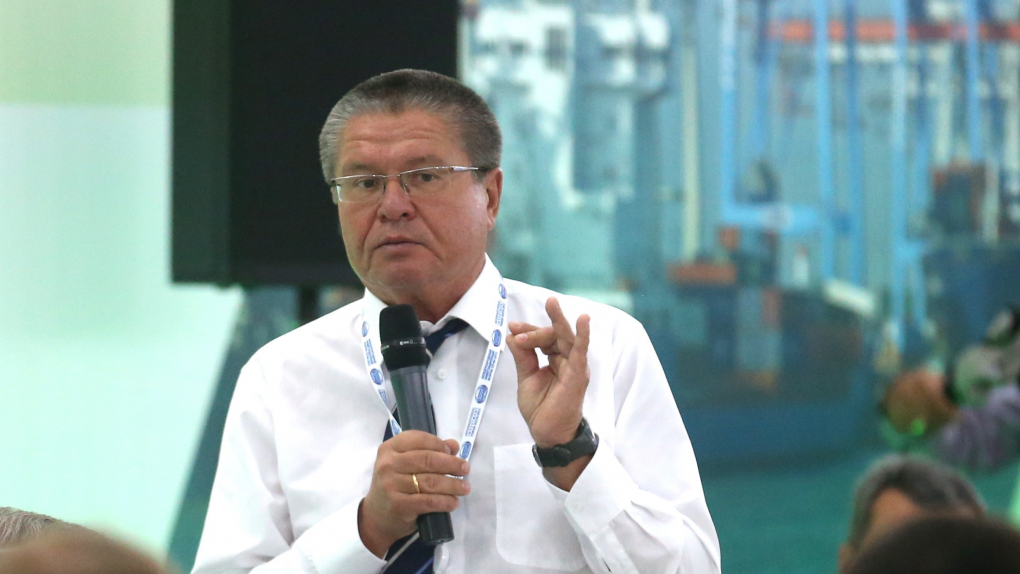 Глава Минэкономразвития Алексей Улюкаев на инвестиционном форуме в Сочи
