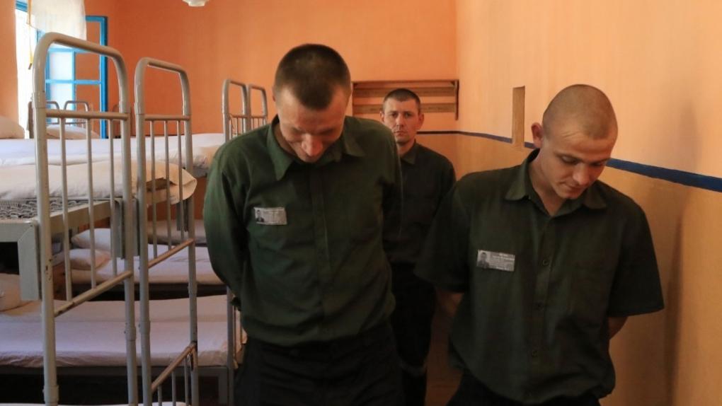как заключенные могут в службе знакомств