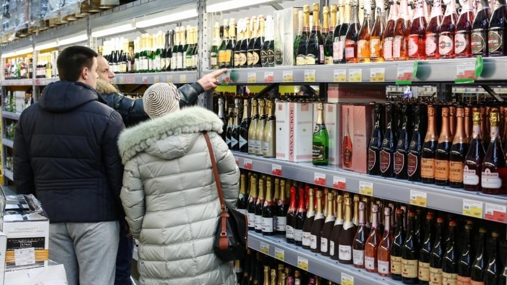 Новости на алкогольном рынке