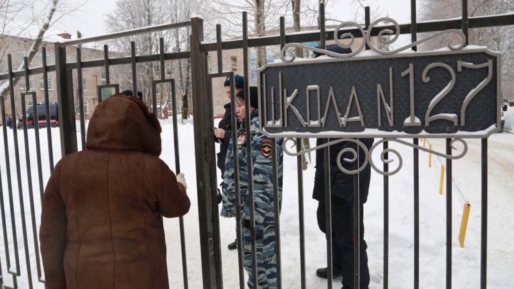 Игорь Катаев/РИА Новости
