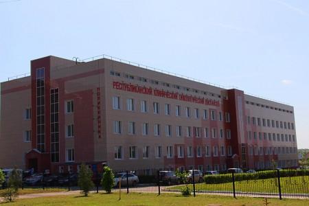 Фото: Республиканский клинический онкологический диспансер Чувашской Республики