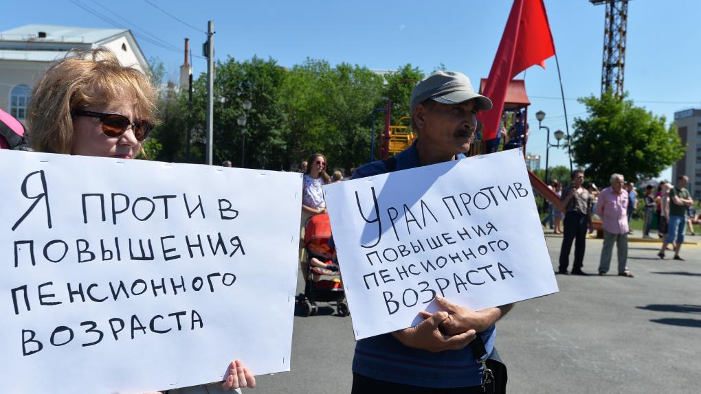 Александр Кондратюк / РИА