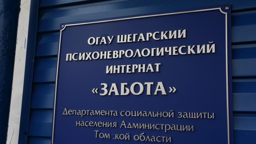Фото: gubernator.tomsk.ru