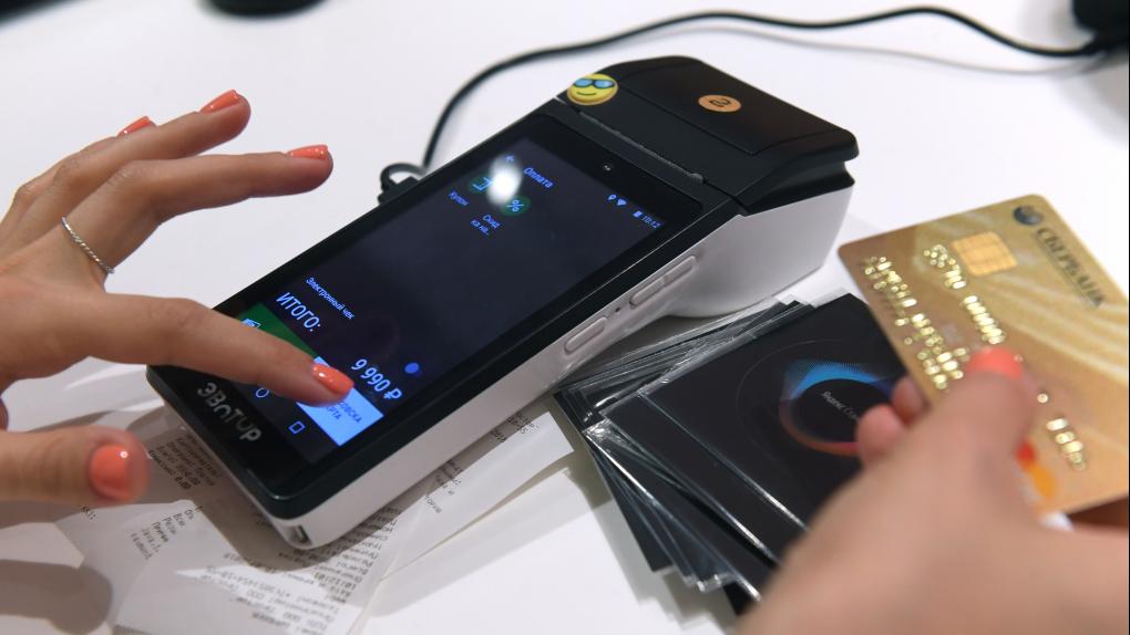 9af34b1ddc4 Онлайн-магазины обяжут принимать банковские карты