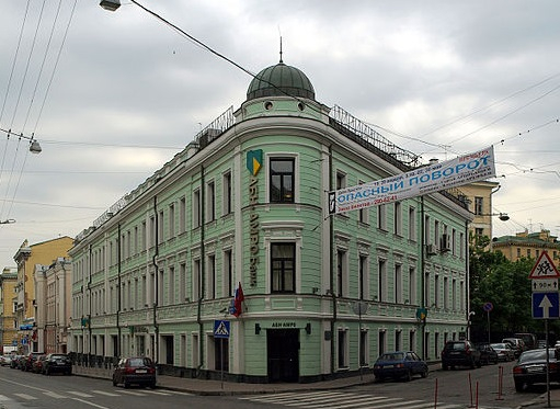 Дом купца Булошникова