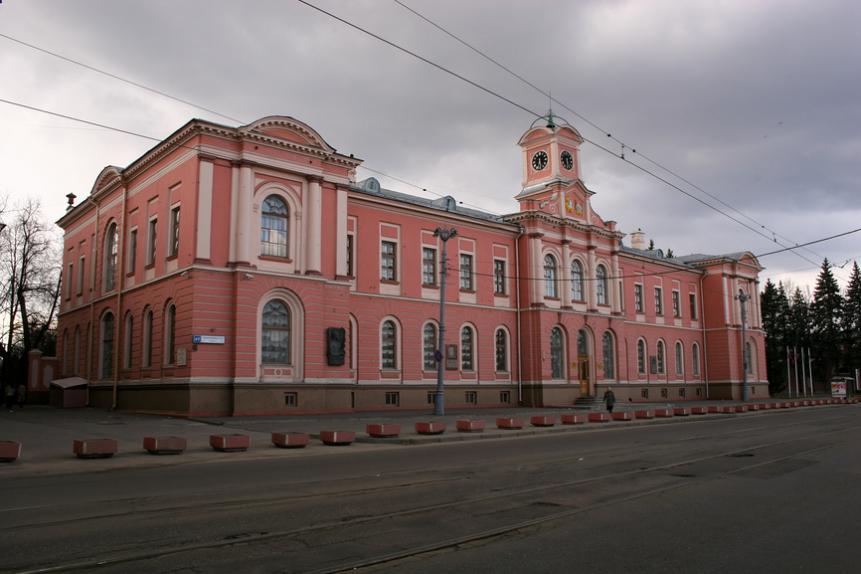 МСХА имени К.А.Тимирязева. Здание ректората