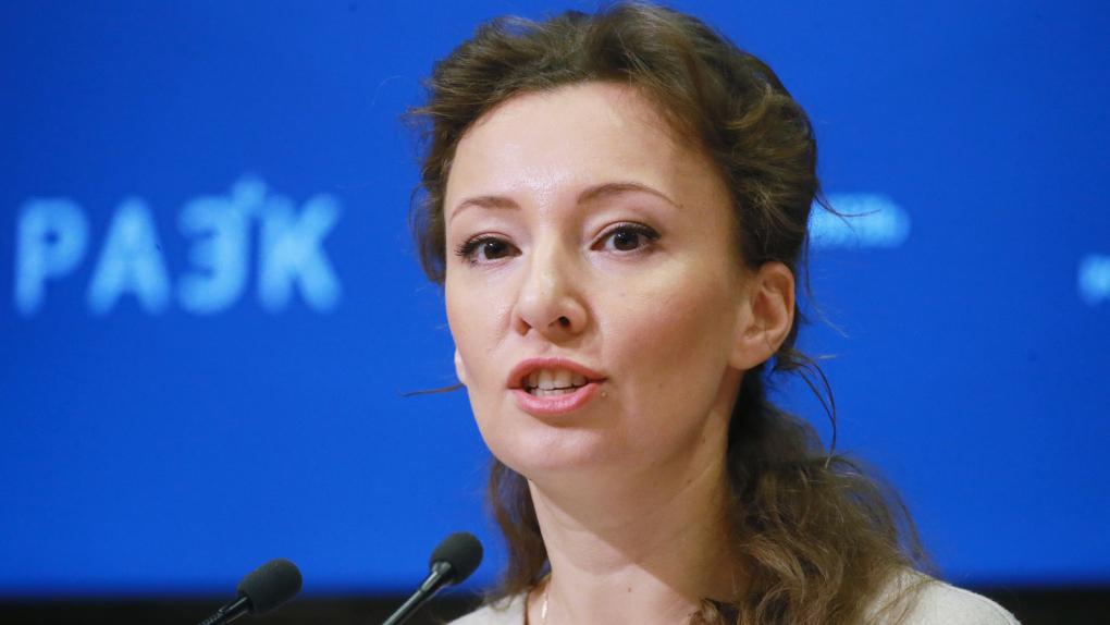 Уполномоченный при президенте Российской Федерации по правам ребёнка Анна Кузнецова