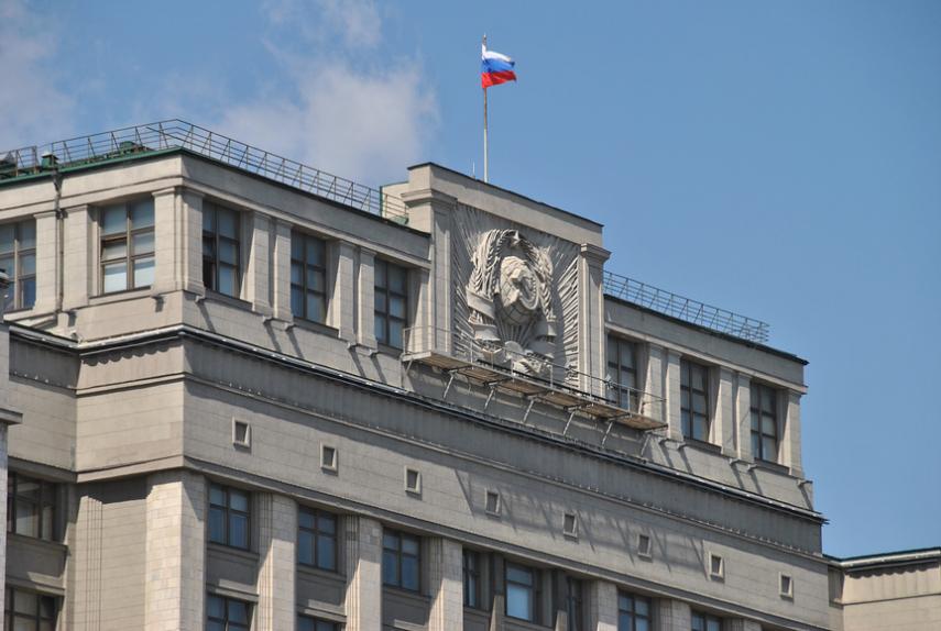 Избиркомы зарегистрировали 233 кандидата в народные избранники московской городской думы