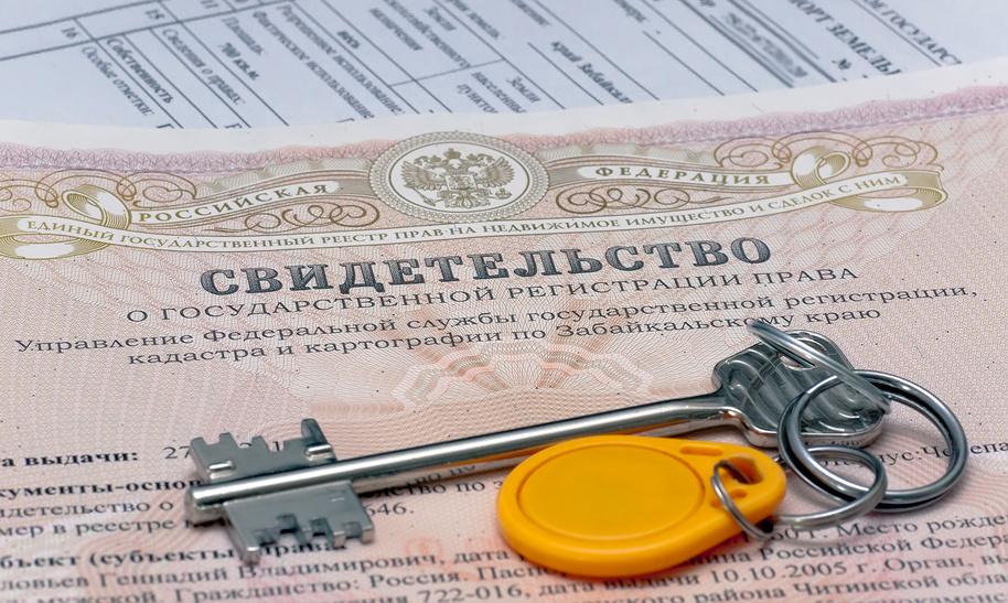 аннулирование регистрации недвижимости