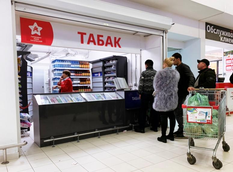 Дело – табак! Производители сигарет – о повышении акциза и нелегальном рынке