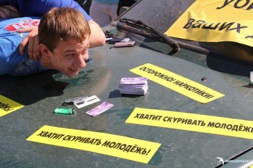 Фото с сайта http://rumol.ru/