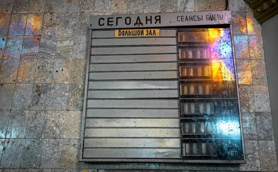 Фото: Тимур Тагиров, http://timag82.livejournal.com